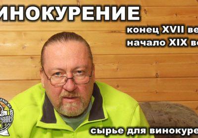 Российское
